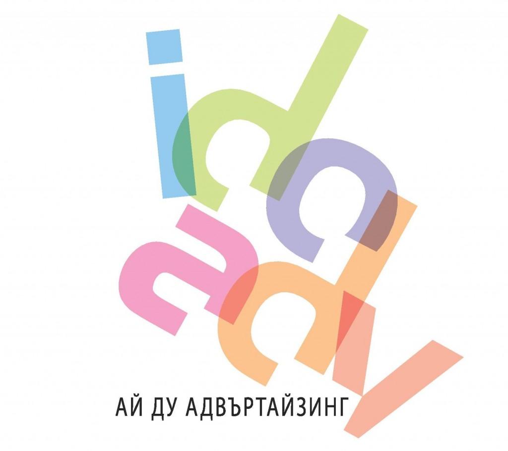 I DO ADV_logos1